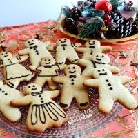 Biscotti di pan di zenzero - gingerbread - senza lattosio
